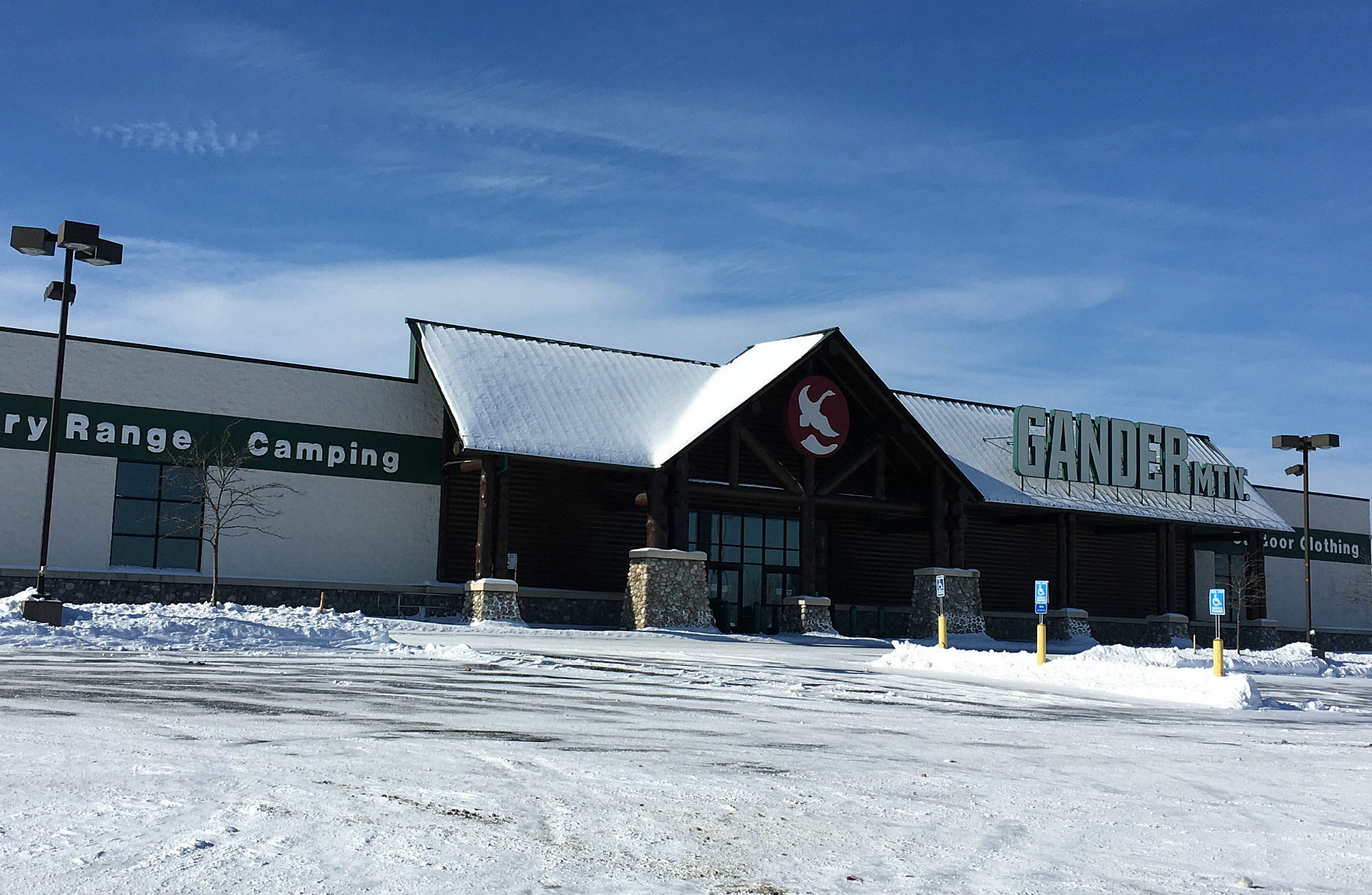 Gander Mountain Stores Reopening In New York
